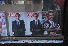 DSC_1083 (pierre yves lochon) Tags: new york january 2009 obamania