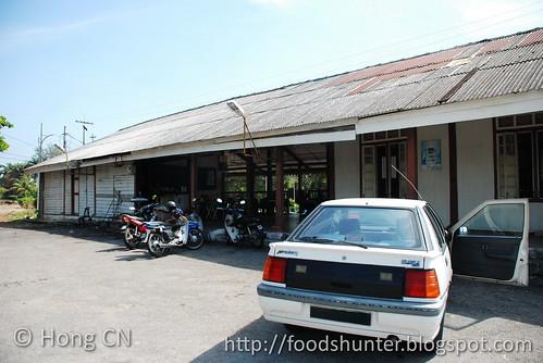 Nibong Tebal KTM Station