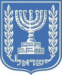 Israeli Consulate Trip
