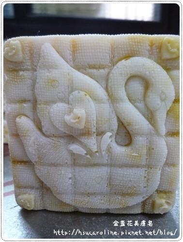 金盞花美膚皂(拼布天鵝)