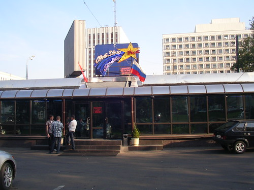 Starlite Diner, Moscow