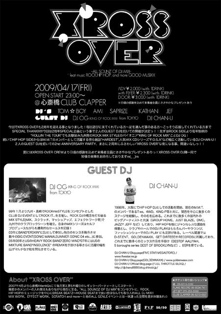 "XROSS OVER ""2nd ANNIVERSARY PARTY裏"