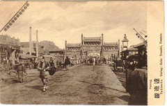 (China Postcard) Tags: china old city wall vintage town photo postcard great chinese beijing imperial    peking   qing
