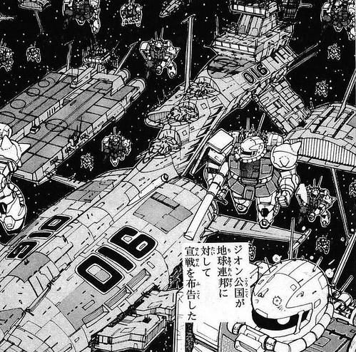 漫画「MS戦記」のルウム戦役のヒトコマ