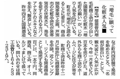 毛2.JPG