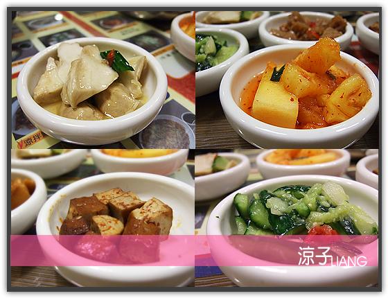 韓鄉 韓式料理13