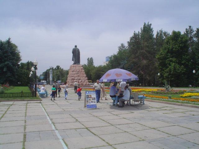 Gorky Park em Almaty