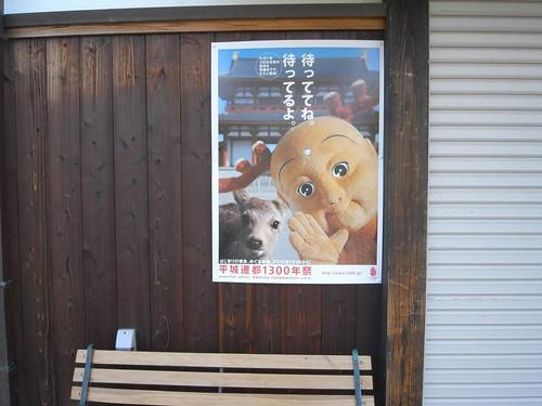 明日香レンタサイクル-07