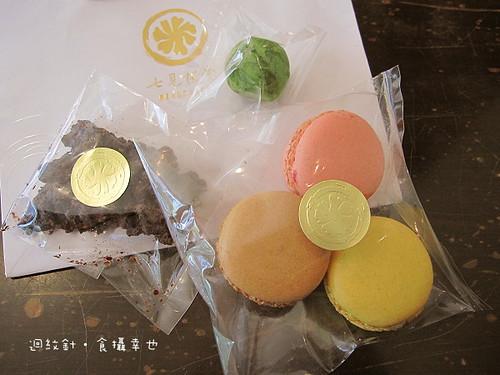 七見櫻堂190甜點組合