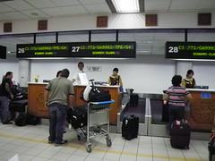 峇里島機場