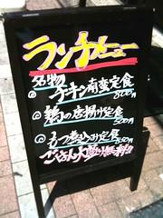 木村屋本店、看板メニュー