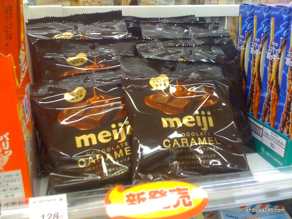 These meiji caramel chocolates look yummy.
