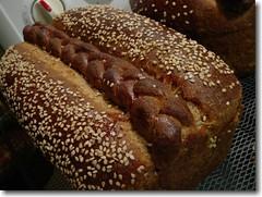 Flaxmeal Bread ~ Baked
