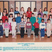 Sharp Park Elementary School, Mrs. Okin, 1st Grade- 1990 to 1991