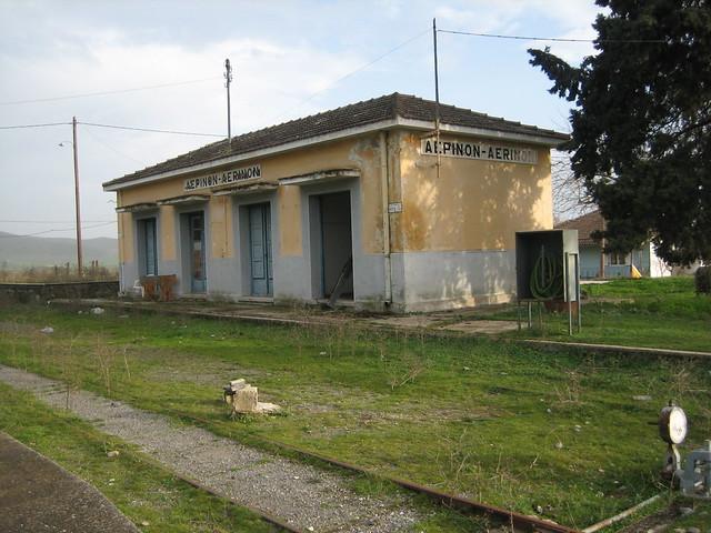 Aerino station