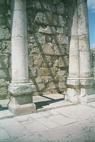 Kapernauma sünagoogi varemed