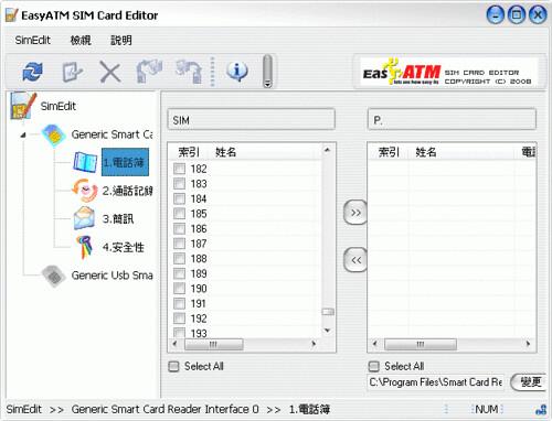 2009-02-28_200128.GIF