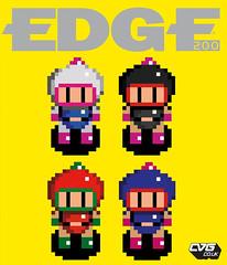 85 - Bomberman