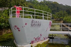 (candyz0416) Tags: travel taiwan taoyuan canonefs1022mmf3545usm  lovestorybuilding