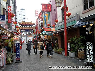 Exiting Kobe Chinatown