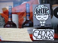 (kewlio) Tags: sanfrancisco graffiti sticker same optimist noe saym sayme