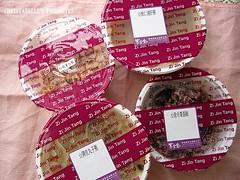 紫金堂香草美人餐包裝