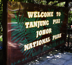 welcome-tnjg