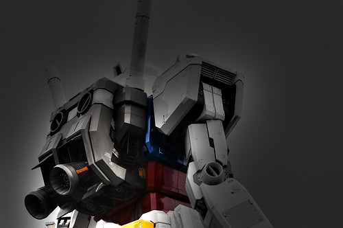 GUNDAM Backside