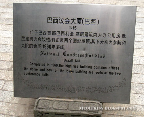 national congress building sign