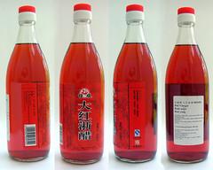 Rode azijn