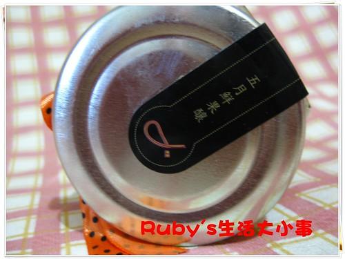 五月鮮果芒果醬 (2)