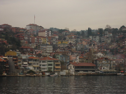 Bosphorus Cruise: From Sariyer to Rumeli Kavagi