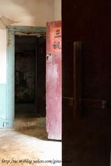 (yu-chung) Tags: nikon   d80        yuchung