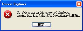 ProcessExplorer_error.png