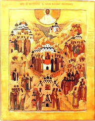 Holy Ones of God (A Whistling Train) Tags: sister saints icon memory blessed juliania sokolava