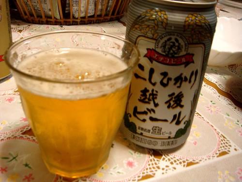 越後ビール