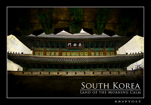 South Korea Wallpaper #4