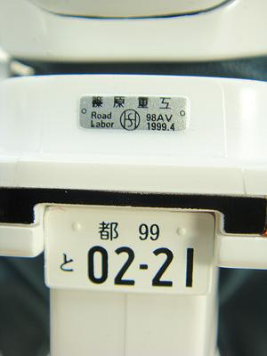DSC09098