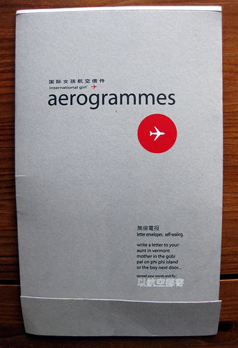 International girl aerogrammes packaging