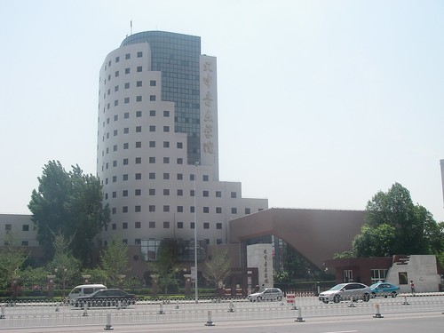 Tianjin Conservatory of Music, main campus