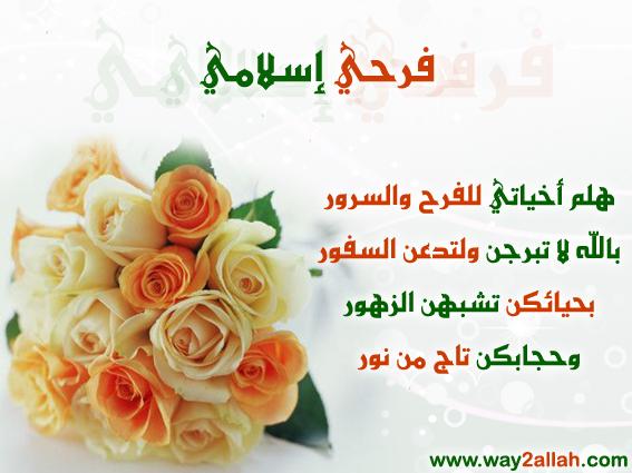 3629254206_edca0fed07_o