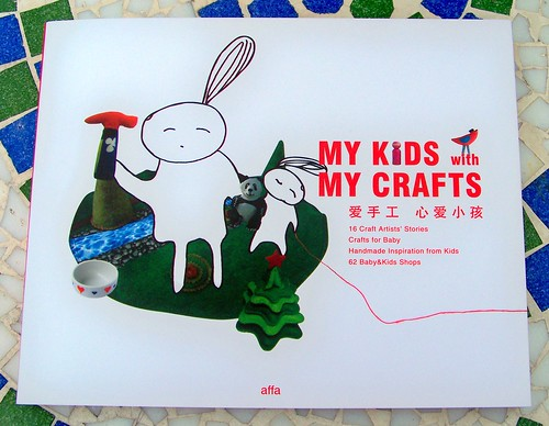 Kids Craft Cover by you.