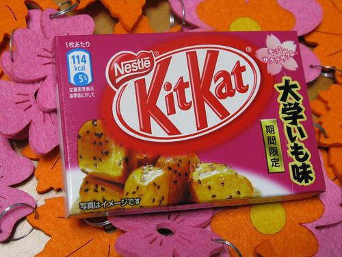 KitKat 大学いも