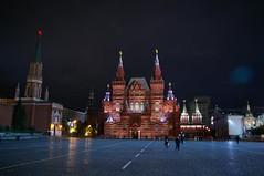 Moskva gorod (21 sur 117) (mitcka) Tags: blog nuit moscou églises placerouge glises