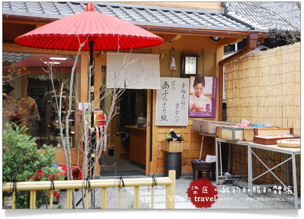 【京都賞櫻旅】京都旅遊~高台寺染匠和服體驗篇高台寺染匠和服體驗2
