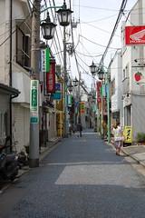 Yokohama Street