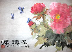 Butterflies Love the Flowers (boydsshufa) Tags: watercolor originalart chinesecalligraphy chinesebrushpainting