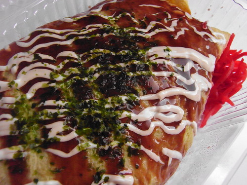 05-07 Cafe Zaiya