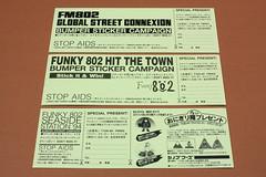 FM802のバンパーステッカー 1994年 うら