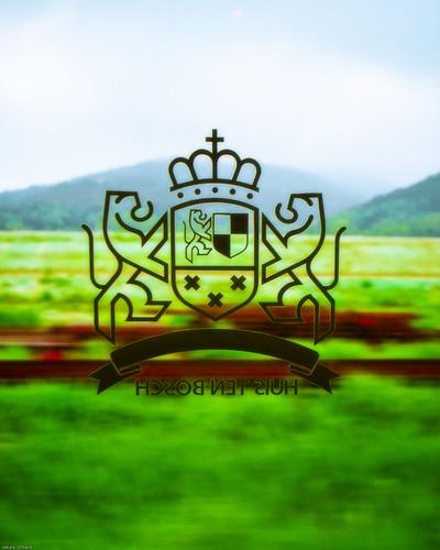 R0015457 : HUIS TEN BOSCH Emblem